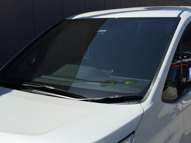 ZS 煌III 登録済み未使用車 セーフティーセンス クリアランスソナー パーキングサポートブレーキ 両側電動スライドドア プリクラッシュセーフティ レーンディパーチャー オートマチックハイビーム LEDヘッドライト(42枚目)