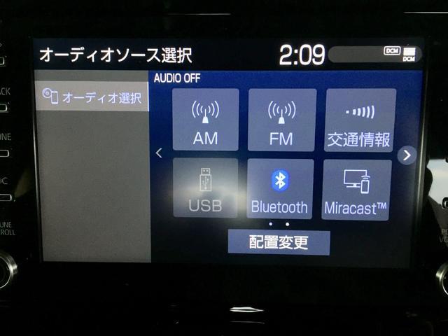 G 登録済み未使用車 8型ディスプレイオーディオ バックカメラ デジタルインナーミラー リヤクロストラフィックオートブレーキ BSM エンブレム付ドアミラー足元照明 セーフティセンス 衝突軽減 LED(10枚目)