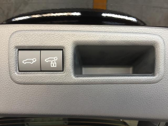 G 登録済み未使用車 8型ディスプレイオーディオ バックカメラ デジタルインナーミラー リヤクロストラフィックオートブレーキ BSM エンブレム付ドアミラー足元照明 セーフティセンス 衝突軽減 LED(14枚目)