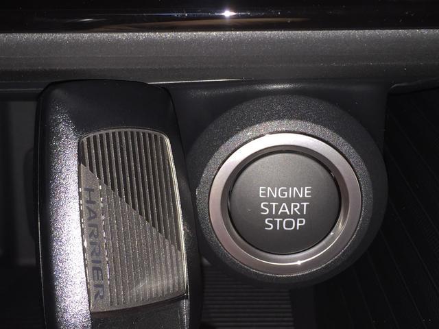 G 登録済み未使用車 8型ディスプレイオーディオ バックカメラ デジタルインナーミラー リヤクロストラフィックオートブレーキ BSM エンブレム付ドアミラー足元照明 セーフティセンス 衝突軽減 LED(46枚目)