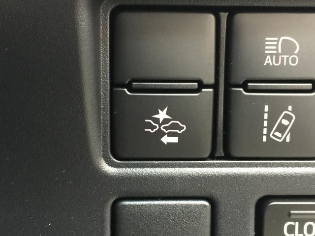 ZS 煌III 登録済み未使用車 セーフティーセンス クリアランスソナー パーキングサポートブレーキ 両側電動スライドドア プリクラッシュセーフティ レーンディパーチャー オートマチックハイビーム LEDヘッドライト(3枚目)