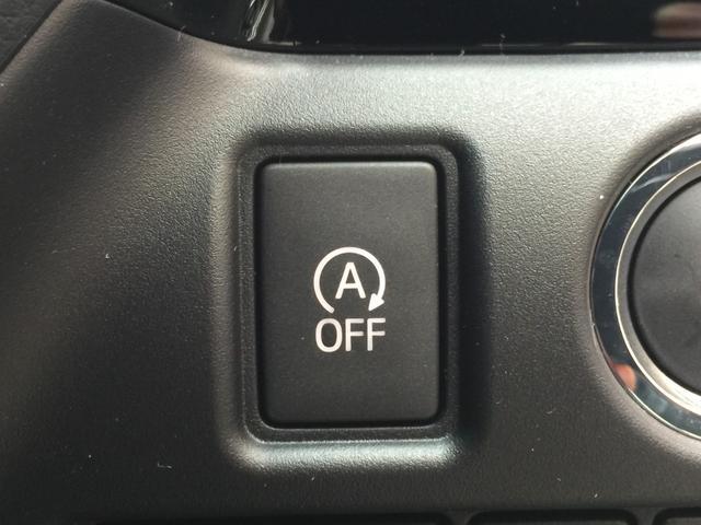 ZS 煌III 登録済み未使用車 セーフティーセンス クリアランスソナー パーキングサポートブレーキ 両側電動スライドドア プリクラッシュセーフティ レーンディパーチャー オートマチックハイビーム LEDヘッドライト(12枚目)