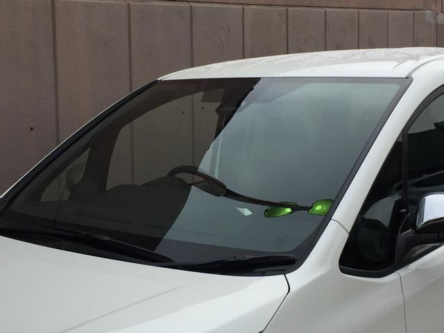 ZS 煌III 登録済み未使用車 セーフティーセンス クリアランスソナー パーキングサポートブレーキ 両側電動スライドドア プリクラッシュセーフティ レーンディパーチャー オートマチックハイビーム LEDヘッドライト(47枚目)