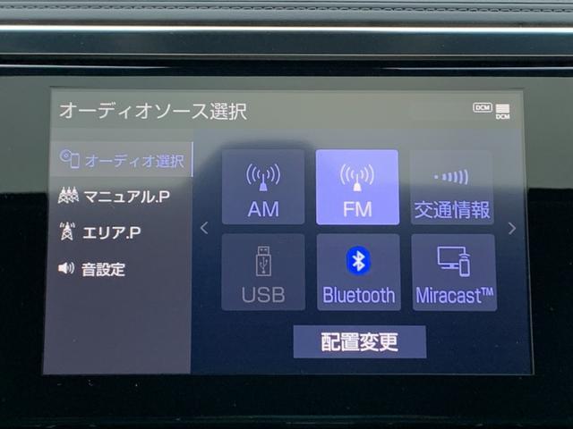 【8型ディスプレイオーディオ】AM/FM/USB/Bluetooth/Miracast対応