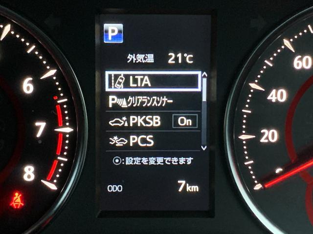 2.5S タイプゴールド 登録済未使用車 トヨタセーフティセンス 9型ディスプレイオーディオ バックカメラ 両側電動スライドドア デジタルインナーミラー 電動リアゲート LTA BSM クリアランスソナー 三眼LED(7枚目)