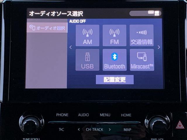 2.5S タイプゴールド 登録済未使用車 トヨタセーフティセンス 9型ディスプレイオーディオ バックカメラ 両側電動スライドドア デジタルインナーミラー 電動リアゲート LTA BSM クリアランスソナー 三眼LED(76枚目)
