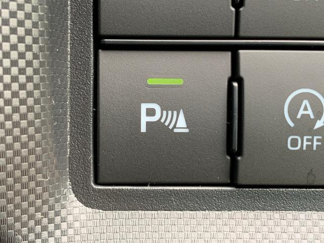 G 登録済み未使用車 パノラミックビュー対応ナビレディパッケージ スマートアシスト 衝突回避支援ブレーキ 車線逸脱警報 車線逸脱抑制制御機能 コーナーセンサー オートハイビーム LEDヘッドランプ(76枚目)