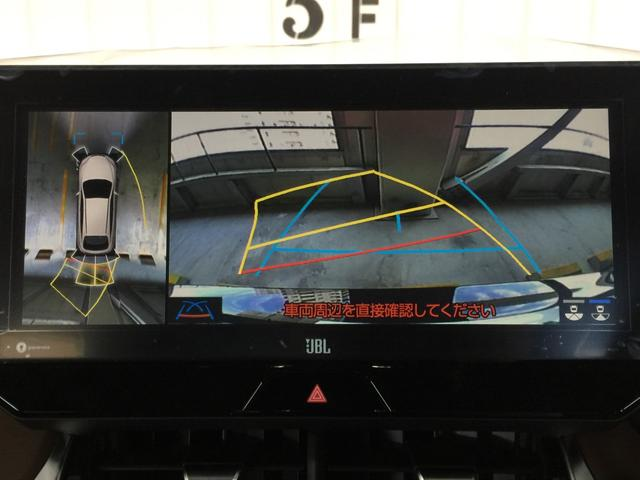 Z 登録済み未使用車 純正12.3型ディスプレイオーディオ パノラミックビューモニター JBLプレミアムサウンドシステム デジタルインナーミラー トヨタセーフティセンス パワーバックドア パワーシート(3枚目)