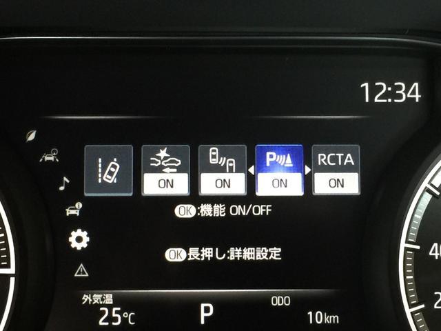 Z 登録済み未使用車 純正12.3型ディスプレイオーディオ パノラミックビューモニター JBLプレミアムサウンドシステム デジタルインナーミラー トヨタセーフティセンス パワーバックドア パワーシート(66枚目)