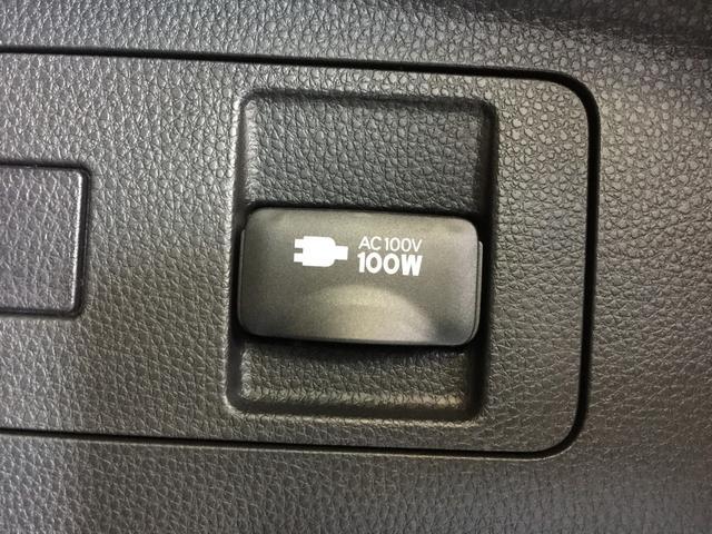 Z 登録済み未使用車 純正12.3型ディスプレイオーディオ パノラミックビューモニター JBLプレミアムサウンドシステム デジタルインナーミラー トヨタセーフティセンス パワーバックドア パワーシート(79枚目)