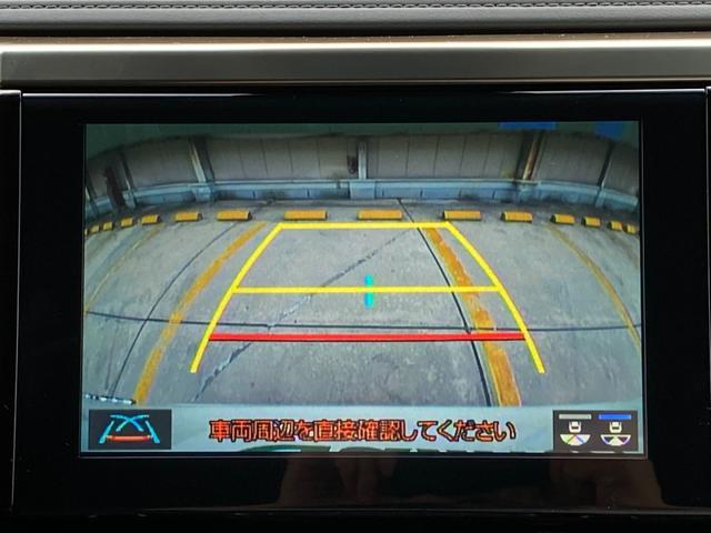 2.5S タイプゴールドII 登録済み未使用車 ツインムーンルーフ デジタルインナーミラー BSM RCTA 9型ディスプレイオーディオ バックカメラ セーフティセンス 両側電動 電動リアゲート 3眼LED 100V電源(5枚目)
