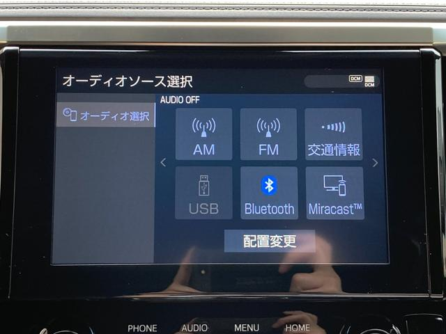 2.5S タイプゴールドII 登録済み未使用車 ツインムーンルーフ デジタルインナーミラー BSM RCTA 9型ディスプレイオーディオ バックカメラ セーフティセンス 両側電動 電動リアゲート 3眼LED 100V電源(11枚目)