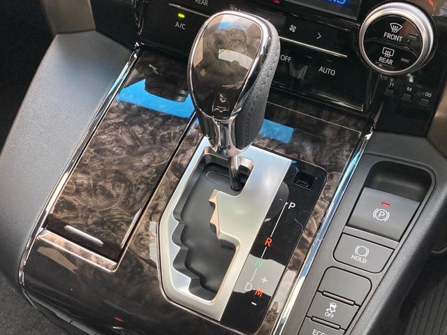 2.5S タイプゴールドII 登録済み未使用車 ツインムーンルーフ デジタルインナーミラー BSM RCTA 9型ディスプレイオーディオ バックカメラ セーフティセンス 両側電動 電動リアゲート 3眼LED 100V電源(13枚目)