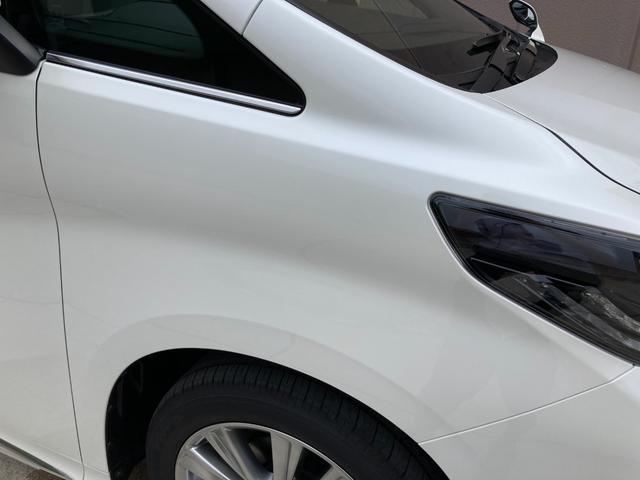 2.5S タイプゴールドII 登録済み未使用車 ツインムーンルーフ デジタルインナーミラー BSM RCTA 9型ディスプレイオーディオ バックカメラ セーフティセンス 両側電動 電動リアゲート 3眼LED 100V電源(27枚目)