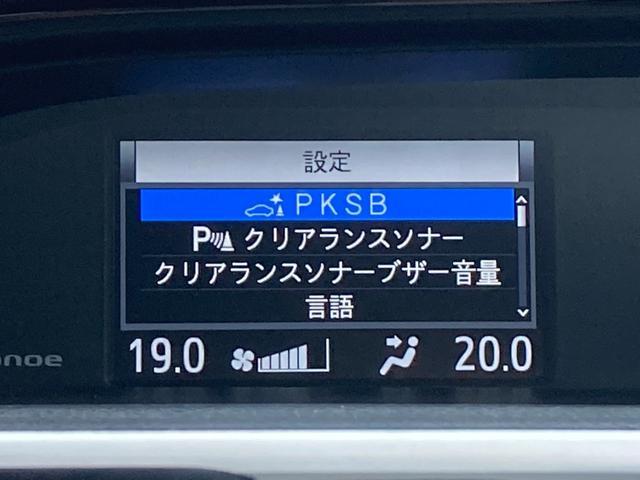 Si ダブルバイビーIII 登録済未使用車 トヨタセーフティセンス プリクラッシュセーフティ レーンディバーチャーアラート クルーズコントロール クリアランスソナー パーキングサポートブレーキ 両側パワースライドドア(5枚目)