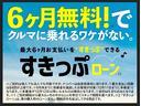 アブソルート・EXホンダセンジング 無限エアロ 純正8型ナビ(4枚目)