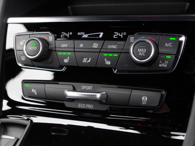 218d xDriveアクティブツアラー Mスポーツ 後期型(7枚目)