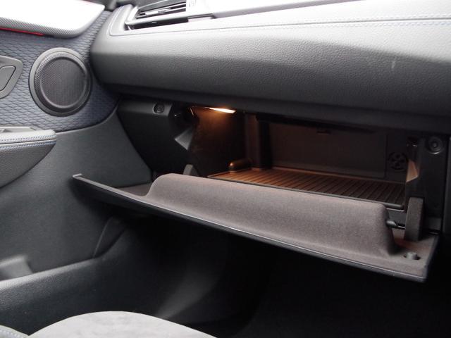 218d xDriveアクティブツアラー Mスポーツ 後期型(13枚目)