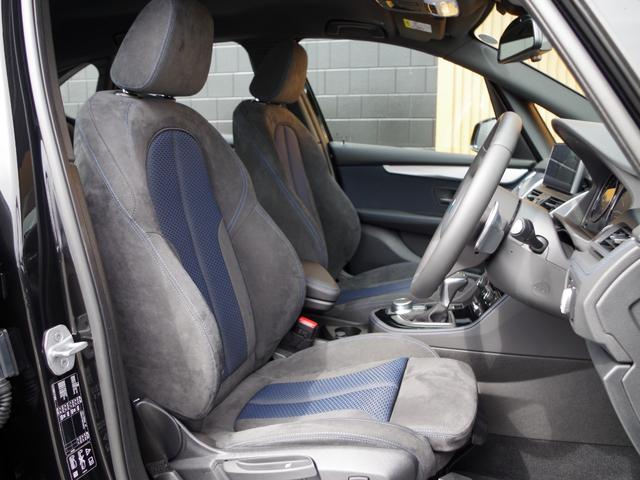 218d xDriveアクティブツアラー Mスポーツ 後期型(16枚目)