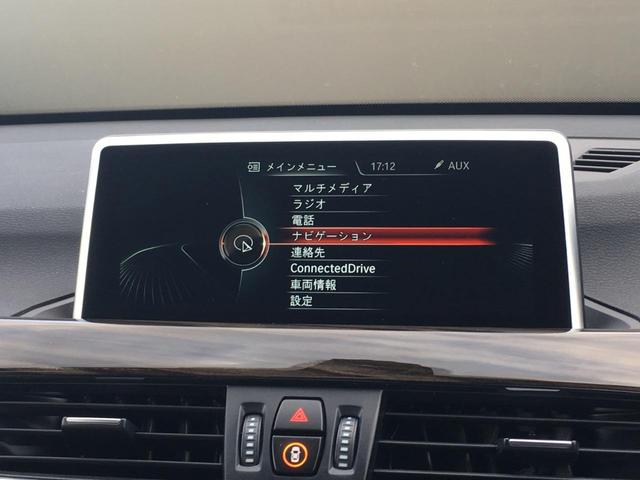 xDrive 20i xライン ハイラインPKG 白革 SR(8枚目)