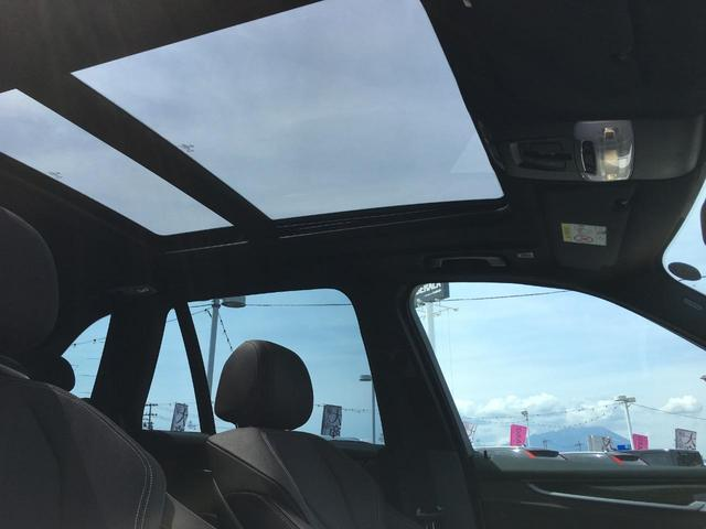 xDrive 35d Mスポーツ セレクトPKG SR(3枚目)