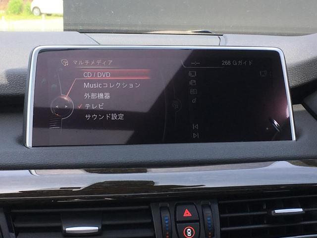 xDrive 35d Mスポーツ セレクトPKG SR(14枚目)