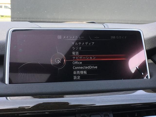 xDrive 35d Mスポーツ セレクトPKG SR(15枚目)