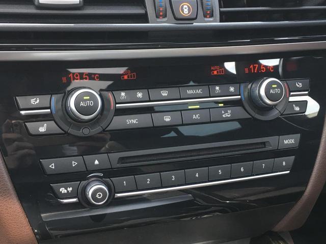 xDrive 35d Mスポーツ セレクトPKG SR(19枚目)