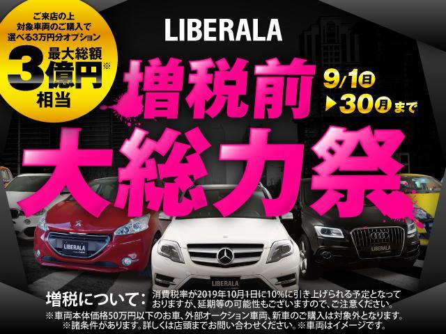 GLA180 スポーツ 純ナビ レーダーセーフティPKG(2枚目)