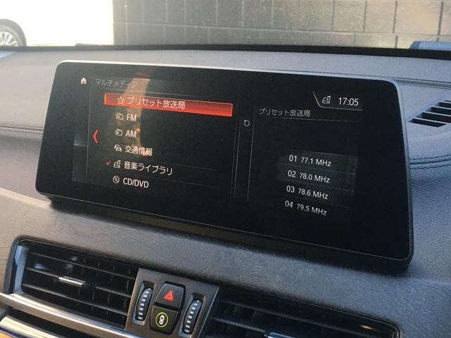 xDrive 18d xライン ハイライン/コンフォート/アドバンスドアクティブセーフティPKG インテリジェントSFT ACC 純正ナビ Bカメラ 黒革 パワーシート/ヒーター PDC LED 純正18AW コンフォA ドラレコ(37枚目)