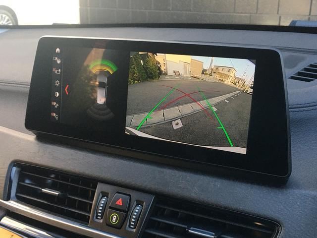 xDrive 18d xライン ハイライン/コンフォート/アドバンスドアクティブセーフティPKG インテリジェントSFT ACC 純正ナビ Bカメラ 黒革 パワーシート/ヒーター PDC LED 純正18AW コンフォA ドラレコ(38枚目)