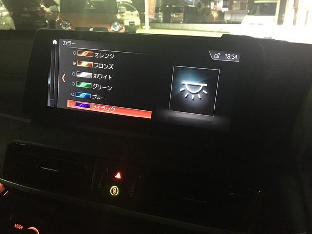 xDrive 18d xライン ハイライン/コンフォート/アドバンスドアクティブセーフティPKG インテリジェントSFT ACC 純正ナビ Bカメラ 黒革 パワーシート/ヒーター PDC LED 純正18AW コンフォA ドラレコ(45枚目)