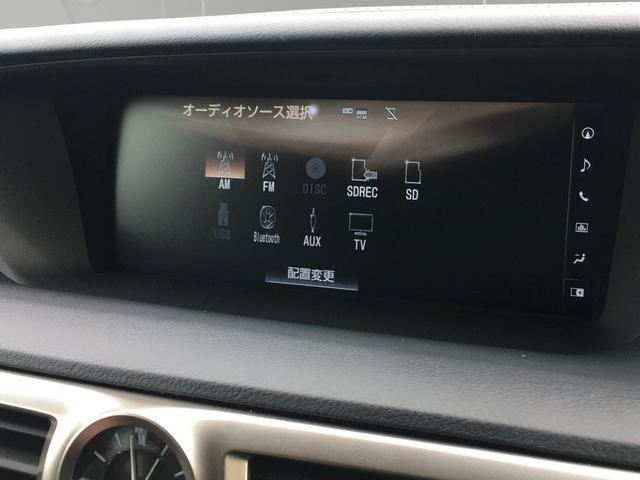 GS350 バージョンL プリクラSFT LKA BSM レーダークルコン HUD 純ナビTV Bカメラ ETC 茶革 パワーシート/ヒーター/ベンチレーション Pトランク スマキー/Pスタ LED 前後ソナー 純18AW(40枚目)