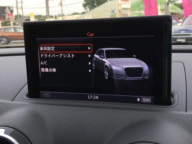 スポーツバック1.4TFSI 黒革 MMIナビTV Bカメラ(6枚目)