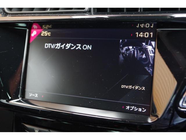 シック ナビ フルセグTV バックカメラ クルコン ETC(12枚目)