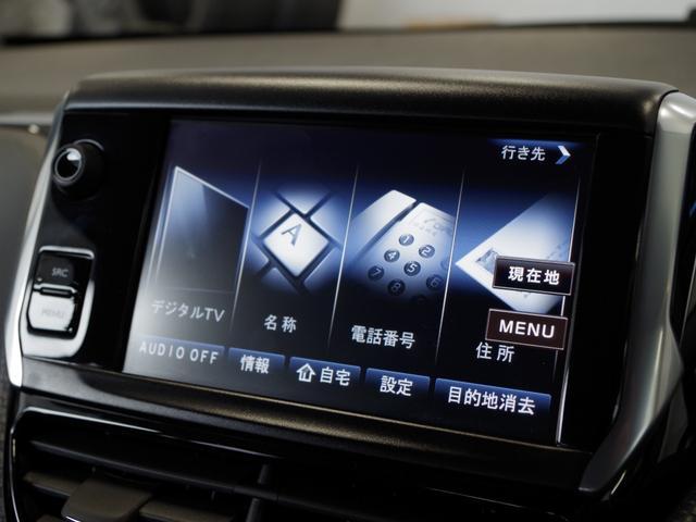 「プジョー」「プジョー 2008」「SUV・クロカン」「埼玉県」の中古車7