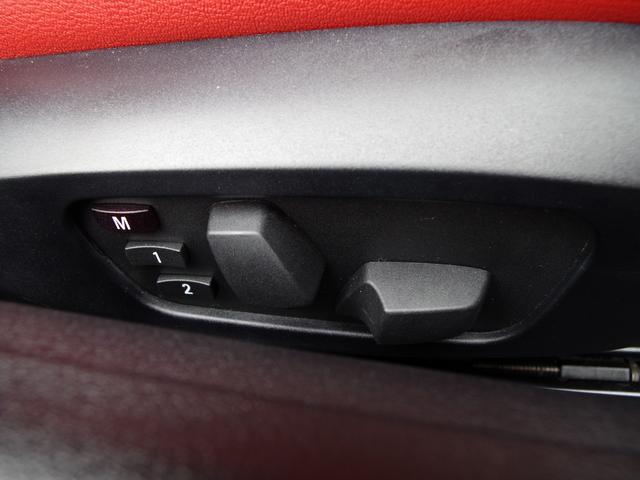 sDrive35i Mスポーツ コーラルレッドレザー TV(16枚目)