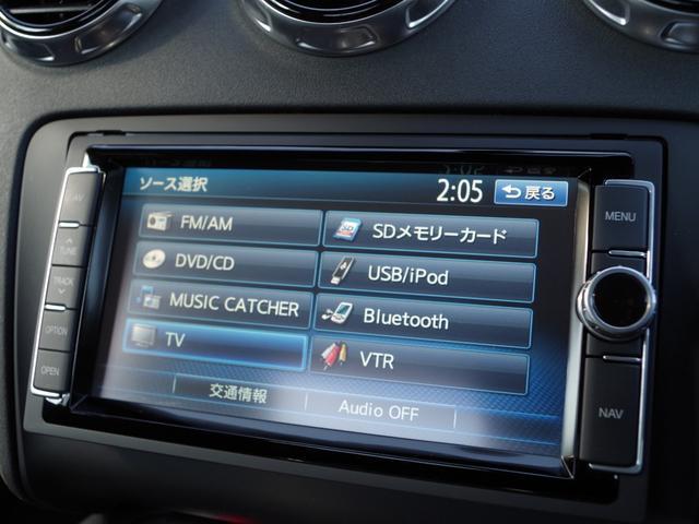 「アウディ」「アウディ TTクーペ」「クーペ」「埼玉県」の中古車4