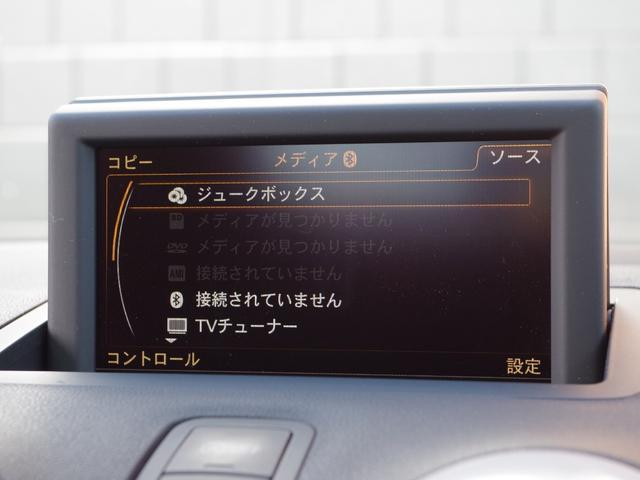 1.4TFSI 純正ナビ BOSEサウンド 17インチAW(20枚目)