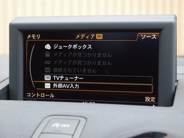 「アウディ」「A1スポーツバック」「コンパクトカー」「埼玉県」の中古車9