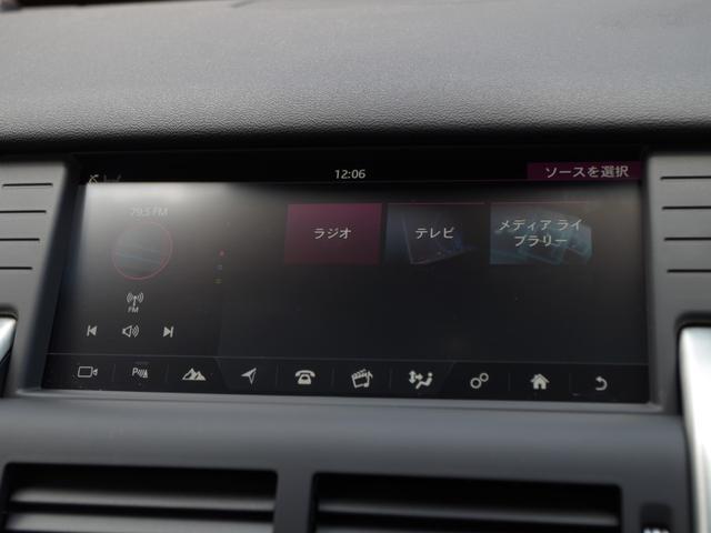 「ランドローバー」「ディスカバリースポーツ」「SUV・クロカン」「埼玉県」の中古車10