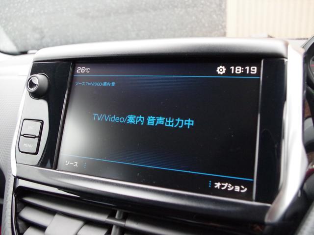 スタイル 純正ナビ フルセグ バックカメラ クルコン ETC(9枚目)