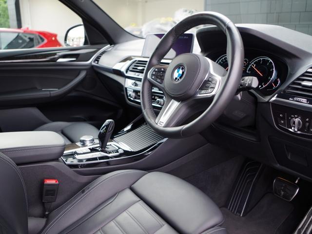 xDrive 20d Mスポーツ 黒革 アクティブクルーズコントロール ヘッドアップディスプレイ トップビューカメラ インテリジェントセーフティー パワーバックドア 純正ナビ フルセグ(6枚目)