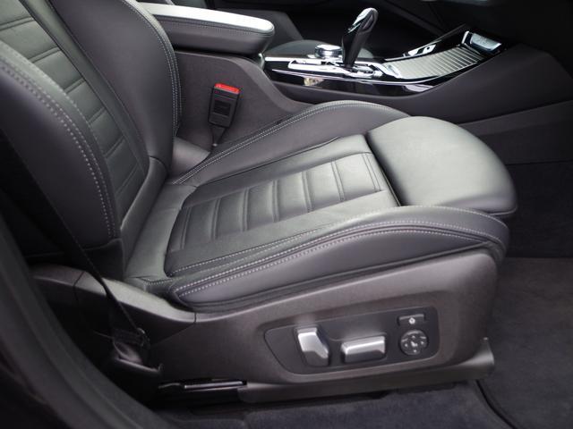 xDrive 20d Mスポーツ 黒革 アクティブクルーズコントロール ヘッドアップディスプレイ トップビューカメラ インテリジェントセーフティー パワーバックドア 純正ナビ フルセグ(7枚目)