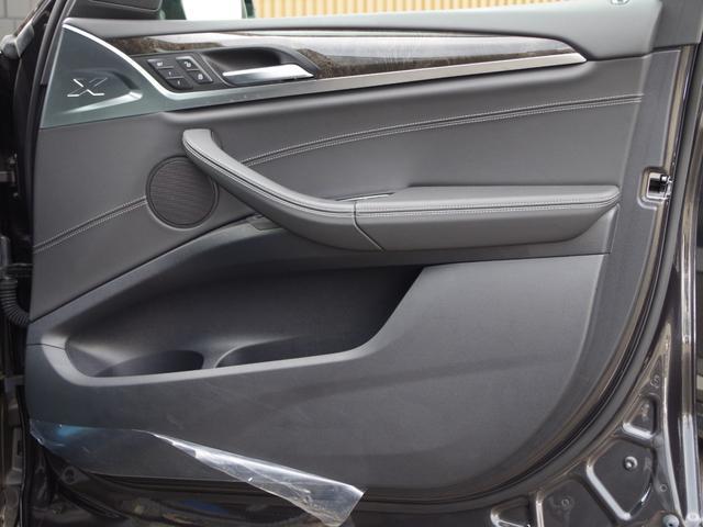 xDrive 20d Mスポーツ 黒革 アクティブクルーズコントロール ヘッドアップディスプレイ トップビューカメラ インテリジェントセーフティー パワーバックドア 純正ナビ フルセグ(8枚目)