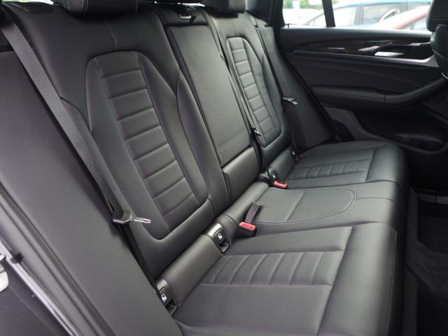 xDrive 20d Mスポーツ 黒革 アクティブクルーズコントロール ヘッドアップディスプレイ トップビューカメラ インテリジェントセーフティー パワーバックドア 純正ナビ フルセグ(9枚目)