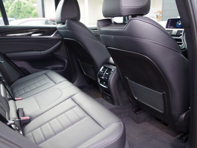 xDrive 20d Mスポーツ 黒革 アクティブクルーズコントロール ヘッドアップディスプレイ トップビューカメラ インテリジェントセーフティー パワーバックドア 純正ナビ フルセグ(10枚目)