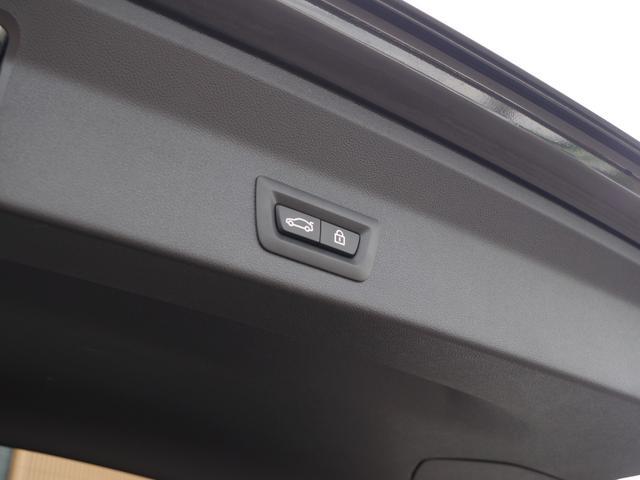 xDrive 20d Mスポーツ 黒革 アクティブクルーズコントロール ヘッドアップディスプレイ トップビューカメラ インテリジェントセーフティー パワーバックドア 純正ナビ フルセグ(12枚目)