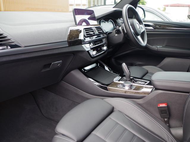 xDrive 20d Mスポーツ 黒革 アクティブクルーズコントロール ヘッドアップディスプレイ トップビューカメラ インテリジェントセーフティー パワーバックドア 純正ナビ フルセグ(14枚目)