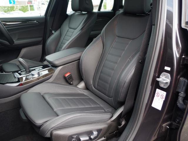 xDrive 20d Mスポーツ 黒革 アクティブクルーズコントロール ヘッドアップディスプレイ トップビューカメラ インテリジェントセーフティー パワーバックドア 純正ナビ フルセグ(15枚目)